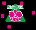 春田フラワーのロゴ